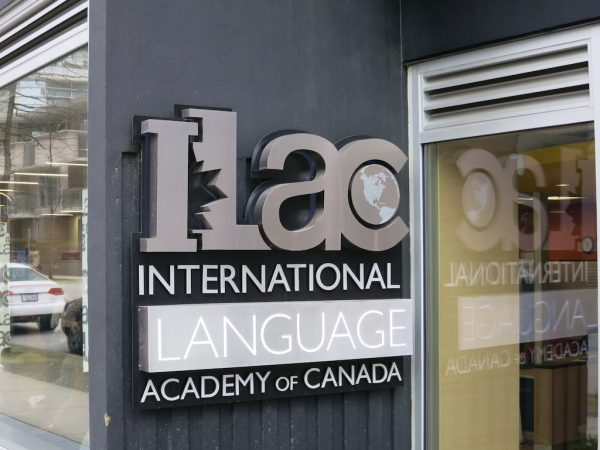 ILAC international College - partenaire de CHRISMO Consulting