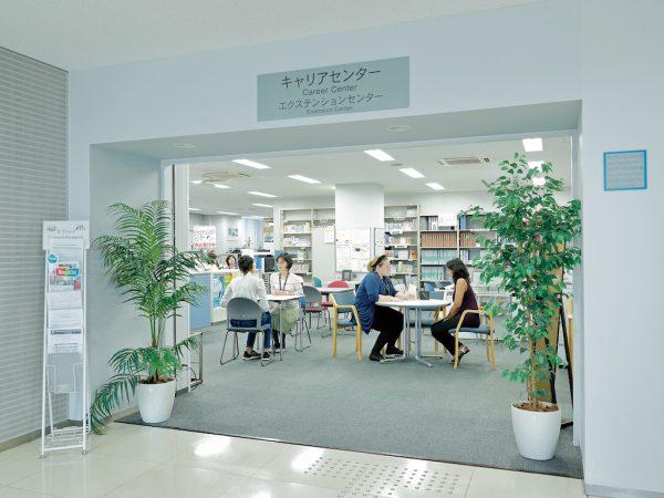 Tokyo International University- partenaire de CHRISMO Consulting